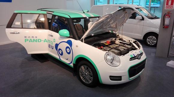 Otro de los modelos eléctricos que presentó la firma