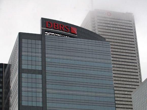 Sede de la calificadora DBRS. Foto: Archivo