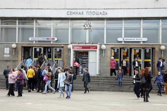 Explosión en el metro de Rusia. Foto: Reuters