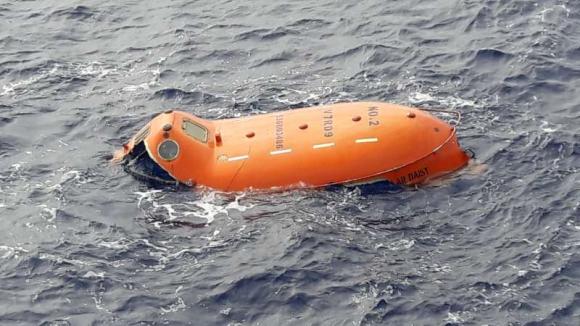 La Armada Nacional busca a 22 tripulantes de un carguero surcoreano. Foto: Armada Nacional