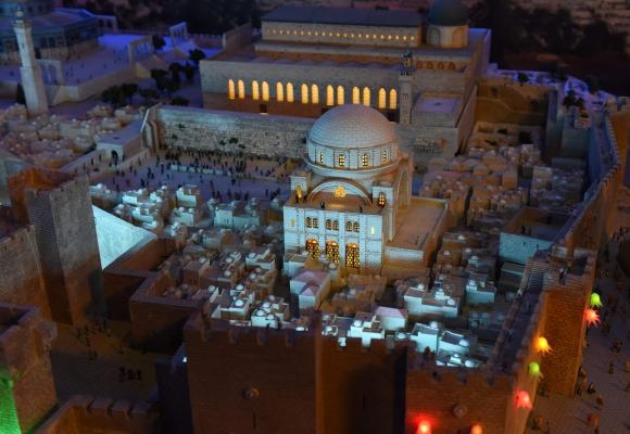Ciudad vieja de Jerusalén. Foto: AFP