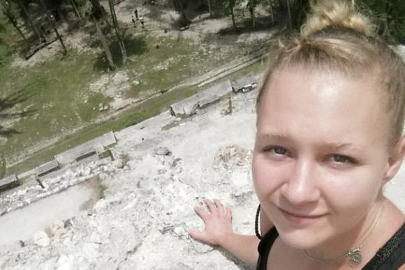 Reality Winner es la joven detenida por filtrar documentos de la NSA. Foto: Instagram.