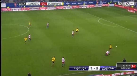 Hamburgo 2-5 Dortmund - Bundesliga