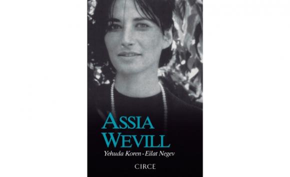 <b>Assia Wevill</b>