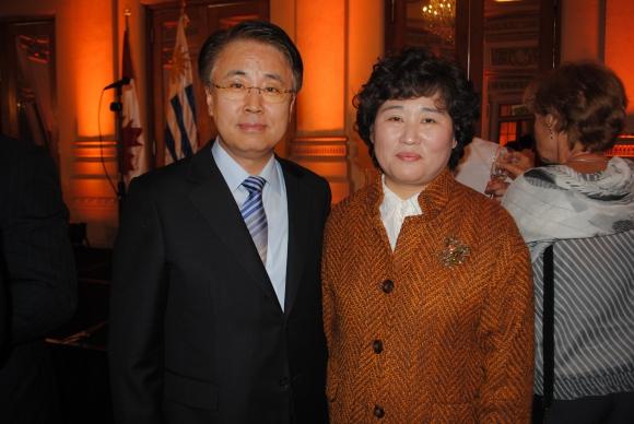 Embajador de Corea Hanjun Yoo,Younghee Lee.