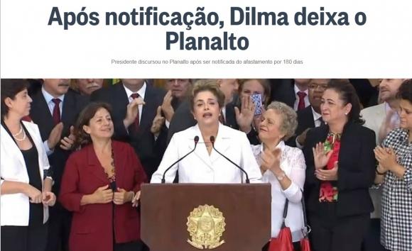 O'Globo, Brasil.
