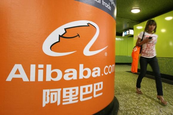 Alibaba. Incursiona con éxito en la venta de tierras. (Foto: AFP)