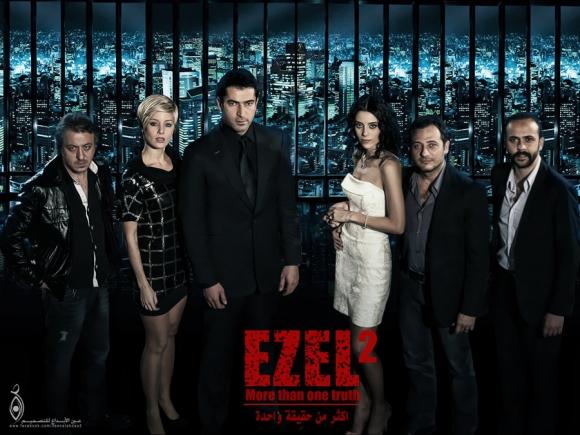 De Turquía al mundo. Ezel  (Foto Google Images)