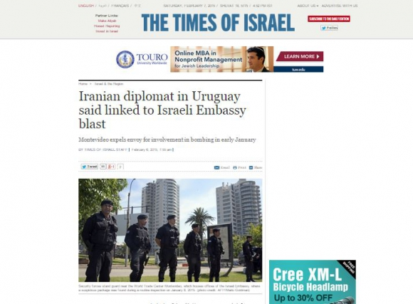 The Times Israel