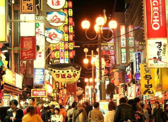 Osaka. Foto: Nuria