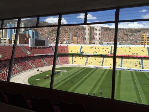 El palco donde quedó el maestro Tabárez para el partido ante Bolivia. Foto: @saviajorge / Twitter