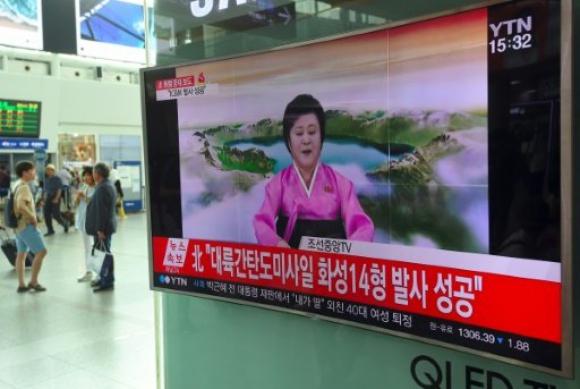 Ri Chun-hee, la presentadora que anuncia los