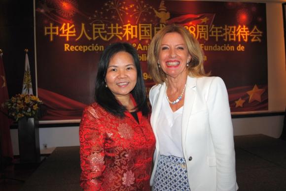 Xia Zhishun, Patricia Damiani.