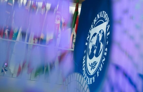 Fondo Monetario Internacional. Foto: AFP