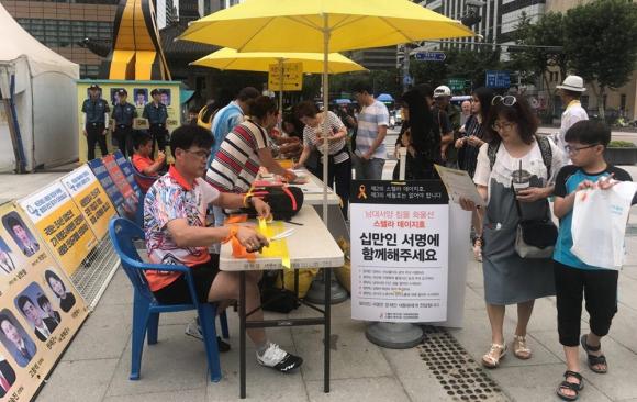 Desde hace seis meses los familiares de las víctimas se reúnen frente al Parlamento coreano. Foto: Young Me-Kim