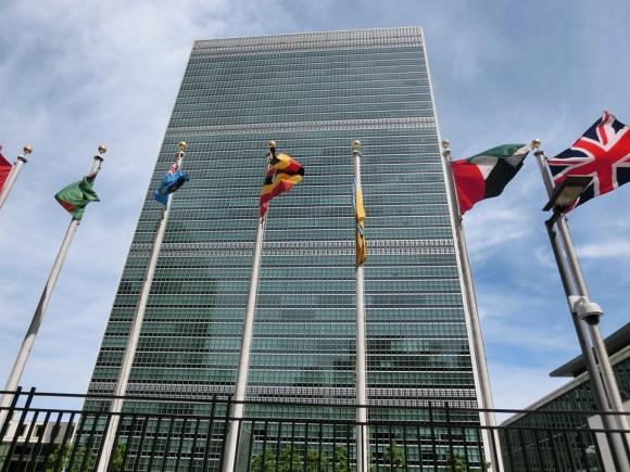 Edificio de las Naciones Unidas en Nueva York. Foto: Pixabay