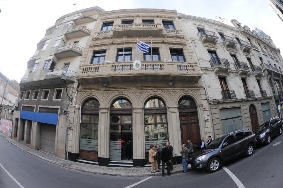 Fiscalía General de la Nación. Foto: Archivo El País.