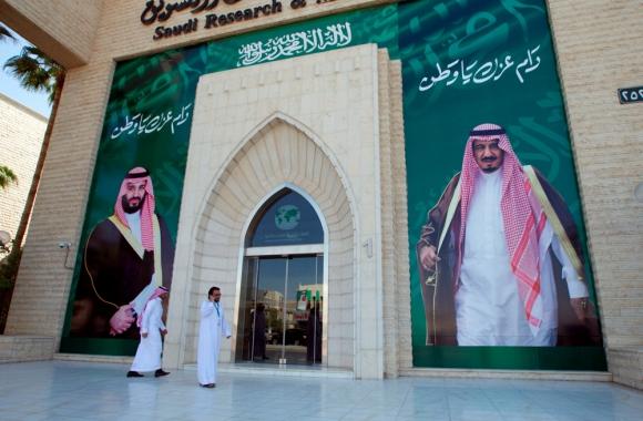 Arabia Saudita cometió un error al elegir Israel — Irán