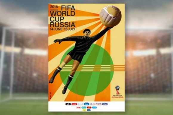 El afiche para Rusia 2018.