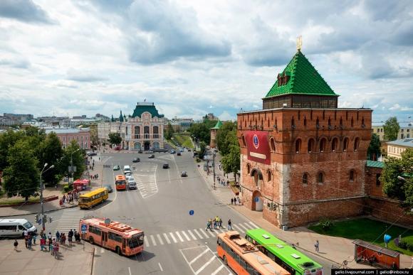 La hermosa ciudad de Nizhny Nóvgorod