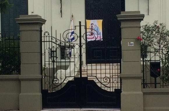 """La balconera de """"Navidad con Jesús"""" en la residencia presidencial. Foto: Iglesia Católica"""