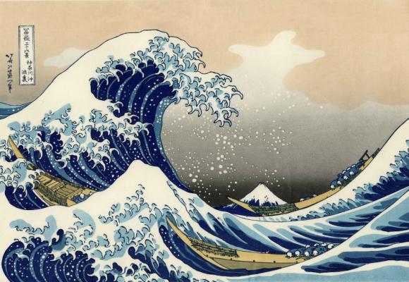La Gran Ola, de Hokusai