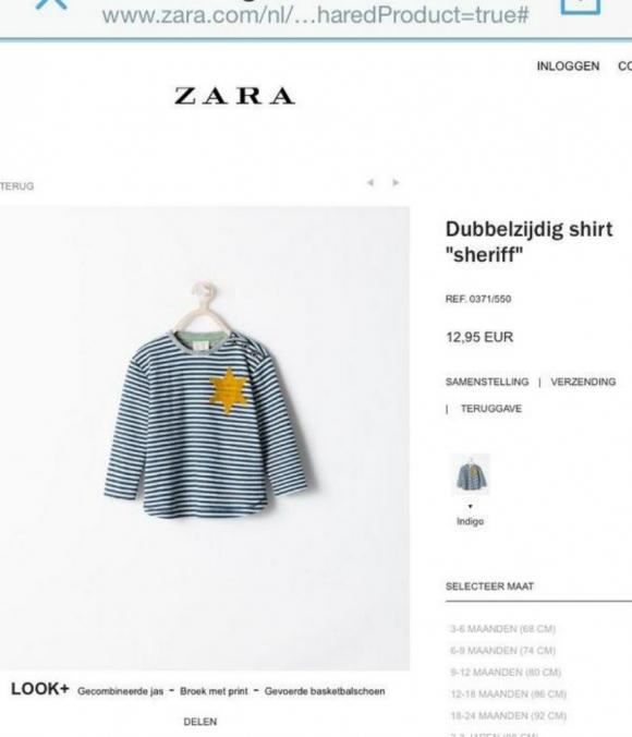 La remera de Zara, similar a los uniformes judíos de los campos de concentración. Foto: Captura.