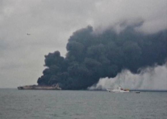 De los 32 tripulantes desaparecidos, solo se encontró el cuerpo de uno. Foto: CCTV vía Reuters.