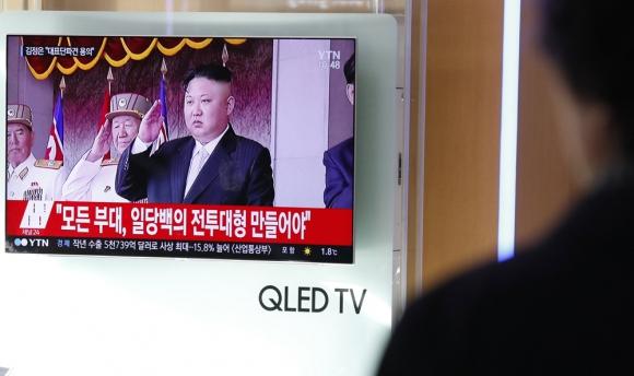 El presidente de EE.UU. se muestra más abierto al diálogo con el régimen de Kim Jong-un. Foto: EFE