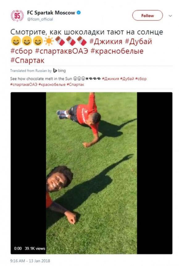 La publicación que borró el Spartak. Foto: Captura @fcsm_official