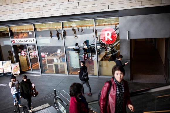 Rakuten. En su nuevo emprendimiento, el gigante japonés del retail utilizará inteligencia artificial para personalizar las solicitudes de los consumidores.