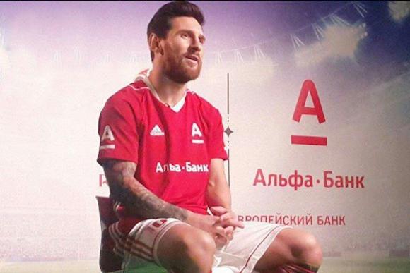 Messi es la nueva cara del Alfa Bank.