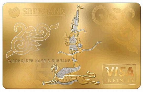 La tarjeta del banco ruso Sberbank está fabricada en oro.