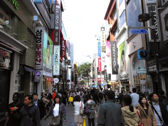 Seúl, Coreal del Sur