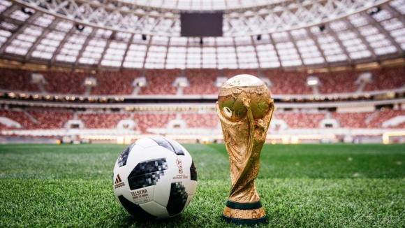 Copa del Mundo FIFA Rusia 2018. Foto: EFE