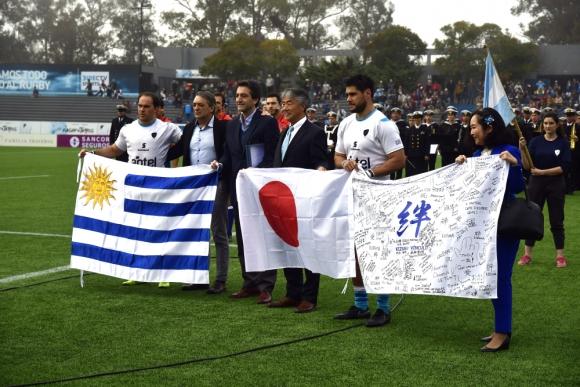 Los Teros vs. Argentina XV
