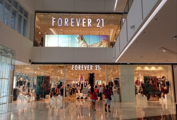 Forever 21. Foto: Wikimedia Commons