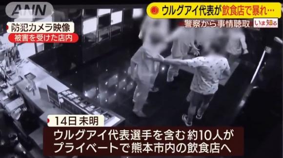 Captura de pantalla del video que circula con la supuesta agresión de miembros del plantel uruguayo.