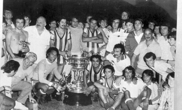 Nacional 1972
