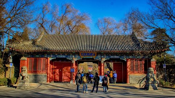 Beida: la Universidad de Pekín donde se desarrolla el fármaco contra la pandemia del COVID-19. Foto: Reuters