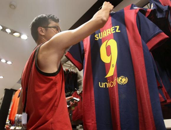 Camiseta de Suárez