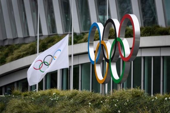 La sede del Comité Olímpico Internacional