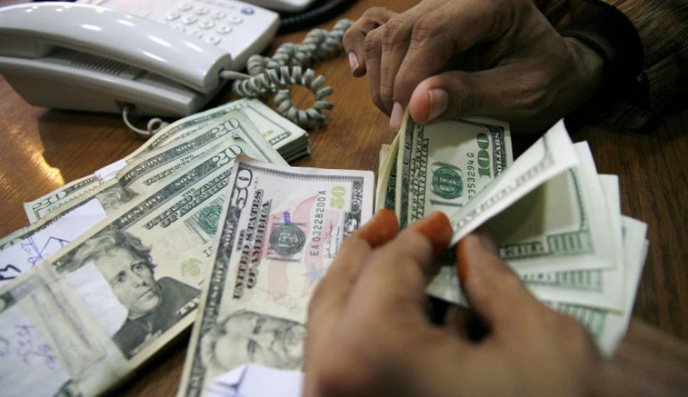 Divisas latinoamericanas tocarán nuevos mínimos por volatilidad