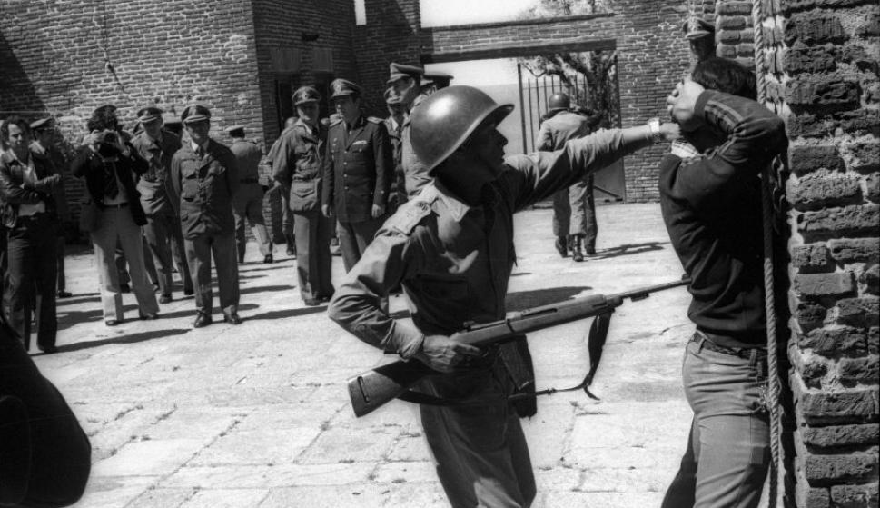 Resultado de imagen para uruguay dictadura