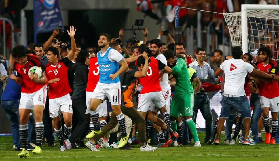 Image result for egipto 2018