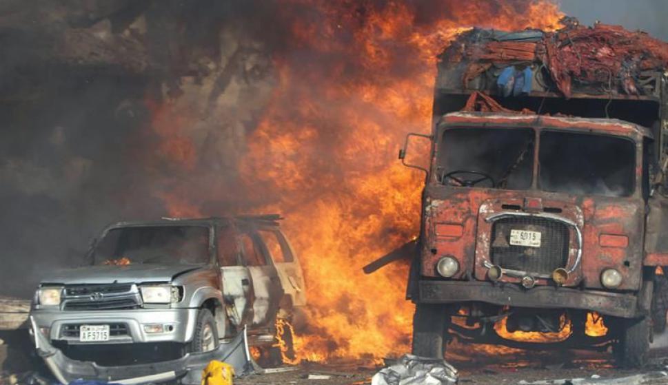 Atentados en Somalia. Foto: EFE