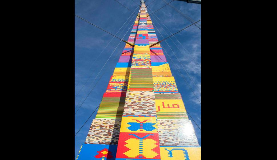 Torre de Legos