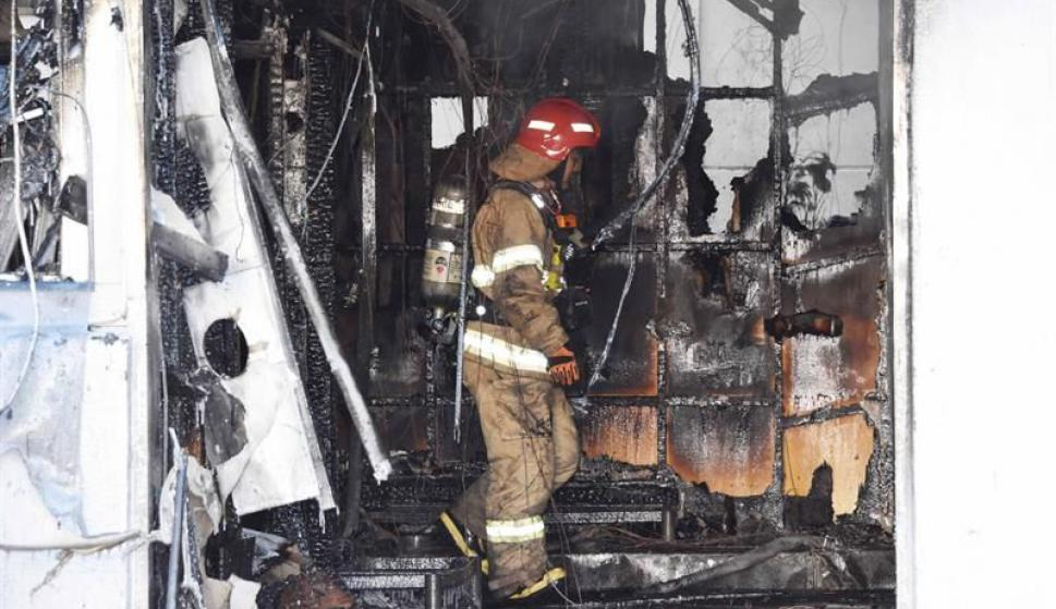 Incendio en hospital de Corea del Sur. Foto: EFE