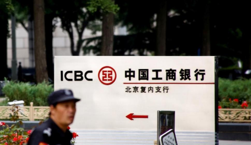 China: ICBC con un valor de US$59,2 mil millones se mantiene en el décimo puesto. (Foto: Reuters)