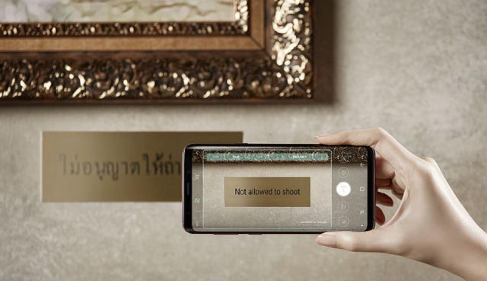 La plataforma Bixby permite traducir idiomas extranjeros y divisas en tiempo real. Foto: Samsung